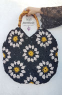 Image de SUNFLOWER BAG