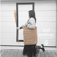Image de The Burlap Bag