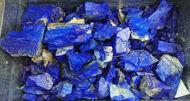 Image de Bracelet lapis lazuli