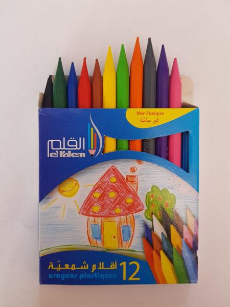 Image de أقلام شمعيّة