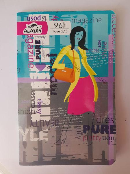 Image de cahier piqué Aladin 5/5 96 pages