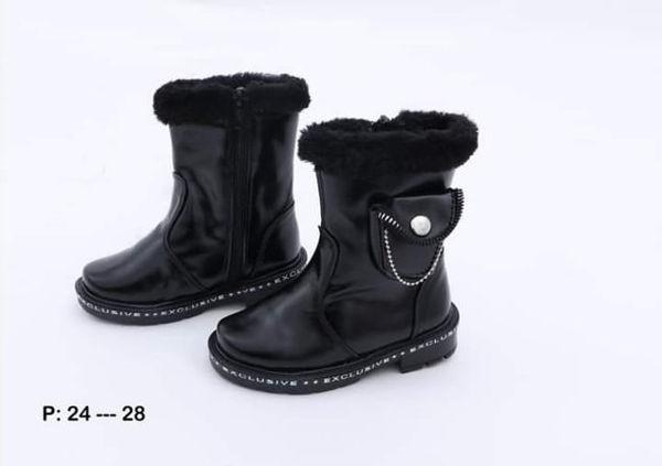 Image de Boots fille