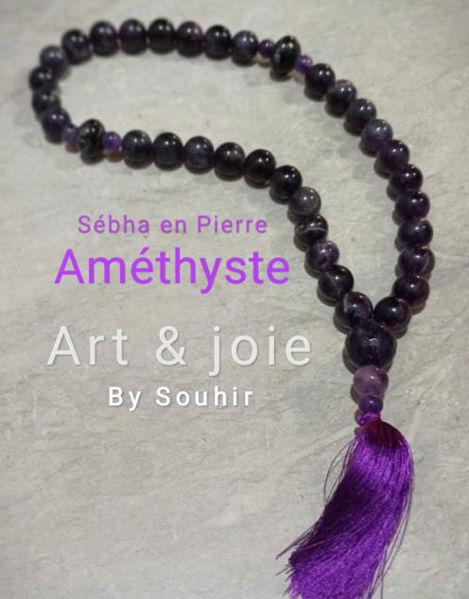 Image de Sébha en Pierre Améthyste