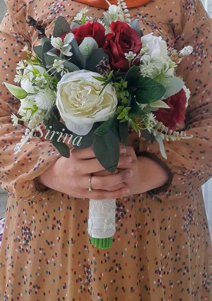Image de Bouquet
