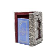 Image de Coran avec coffret en cuivre