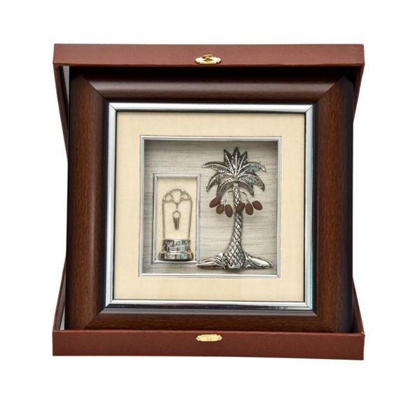Image de Cadre palmier et puit en coffret - baguette marron