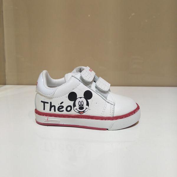 Image de Chaussure garçon