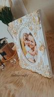 Image de Cadre photo