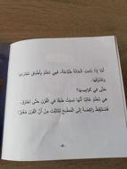 Image de الخالة طباخة ألعم نظيف الخالة جريئة العم فكرة العم عكسي الخالة فضولية