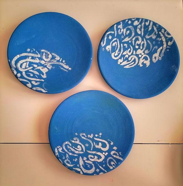 Image de Assiettes en céramique