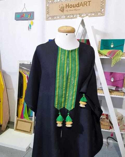 Cap-hayek-noir-vert