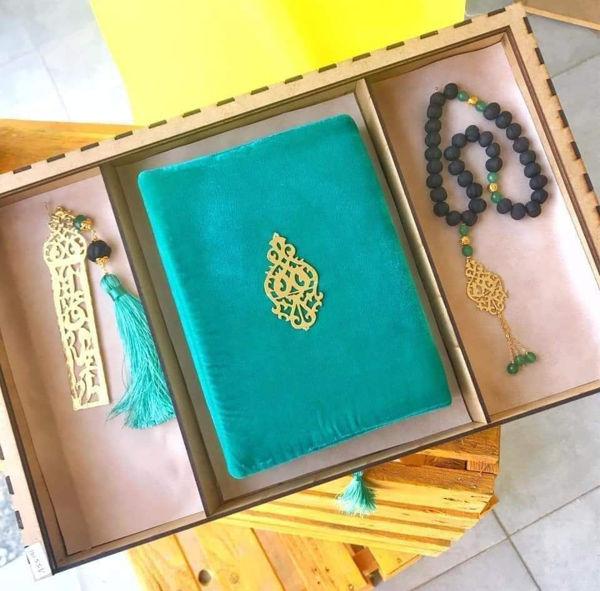 coffret-coran-sebha-marque-pages