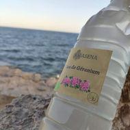Image de ماء العطرشية الأصلي