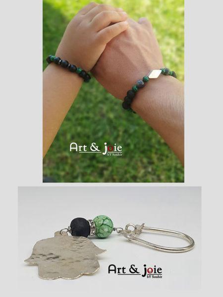 Image de Coffret special fete des peres bracelet en pierre naturelle et Motif en argent et porte cle avec Pierre agate et Amber et Motif khomsa