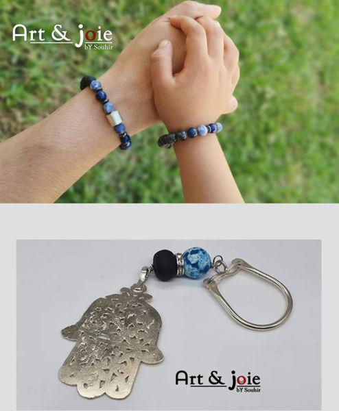 Image de Coffret special fete des peres bracelet en pierre sodalite et Motif en argent / porte cle avec Pierre agate et Amber et Motif khomsa