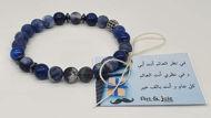 Image de Coffret special fete des peres ( coffret famille ) deux bracelets et deux portes clés