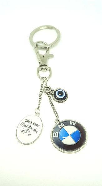 Image de Porte clé BMW