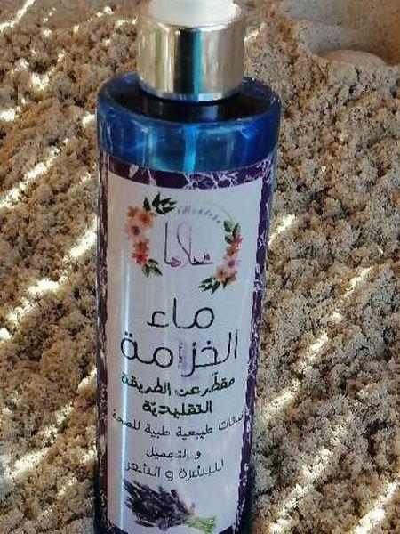 Image de ماء مقطر الخزامة